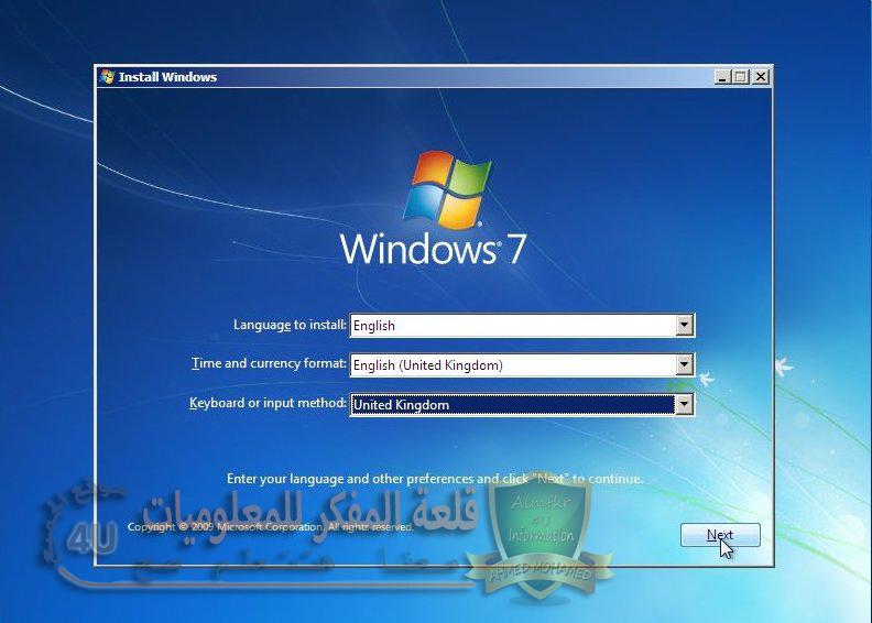 كيفية تثبيت ويندوز 7 الإصدار الجديد علي الكمبيوتر من الألف إلي ألياء