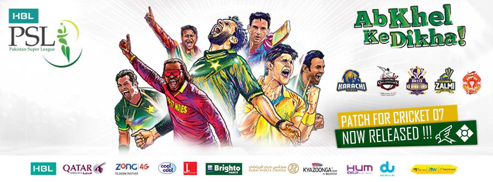 HBL PAKISTAN SUPER LEAGUE 2016 | WORLD WIDE GAME STUDIO ...