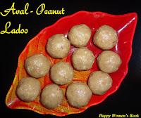 Aval - Peanut Ladoo