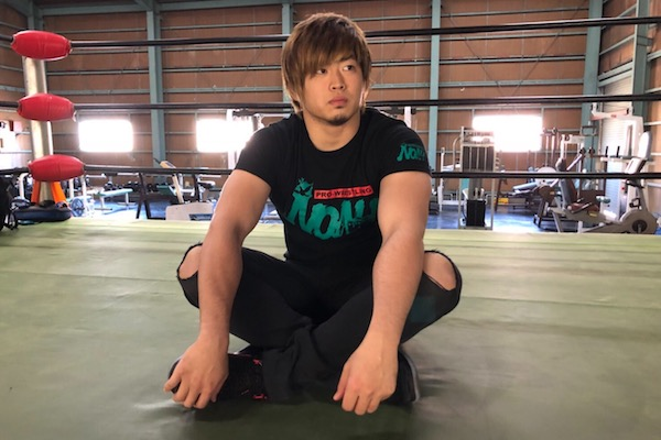 Image result for Kaito Kiyomiya interview