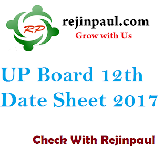 UP Board 12th Date Sheet 2017 Intermediate Time Table PDF Download
