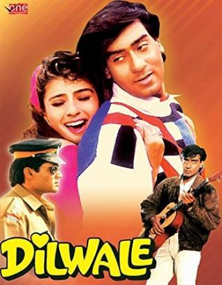 Dilwale 1994 2015 DVDRip Download