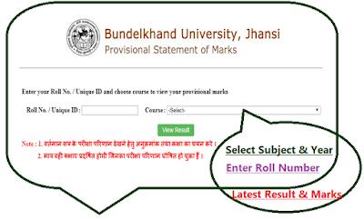 BU Jhansi Back Paper Result 2018