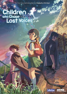 Children who Chase Lost Voices (2011) เด็กสาวกับเสียงเพรียกแห่งพิภพเทพา