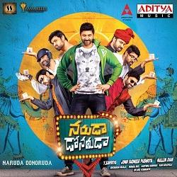 Naruda Donaruda Songs Free Download Sumanth, Pallavi Subhash, Sricharan Pakala Naruda Donaruda 2016 mp3 songs download, 128Kbps, High Quality, HQ Songs, Lyrics, Free Download