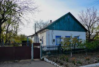 Васильковка. Ул. Абрикосовая. Жилой дом