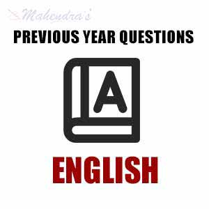 Previous Year English Questions | 17.07.2017