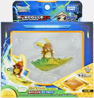 Raichu figure stoked sparksurfer version Takara Tomy Monster Collection MONCOLLE EX EZW series