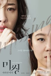 Missing Woman (2016)
