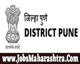 District Civil Hospital, Pune Recruitment 2019