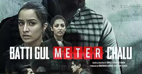 batti gul meter chalu full movie download filmywap online