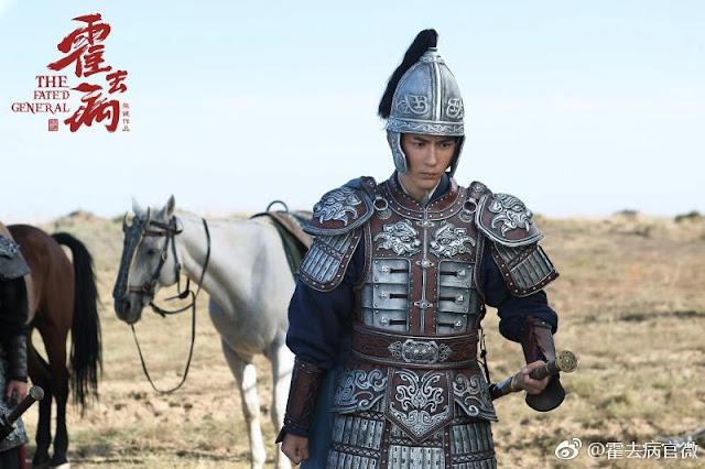 Fated General cdrama Alan Yu Menglong