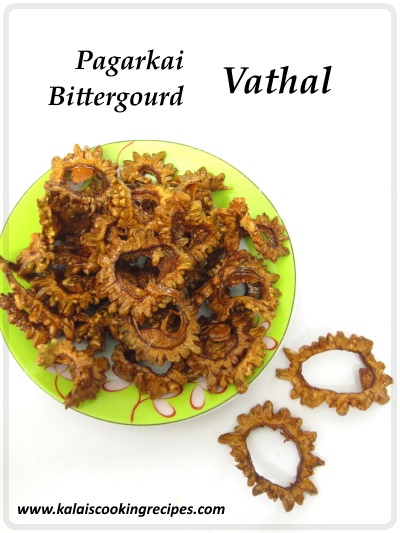 Vathal