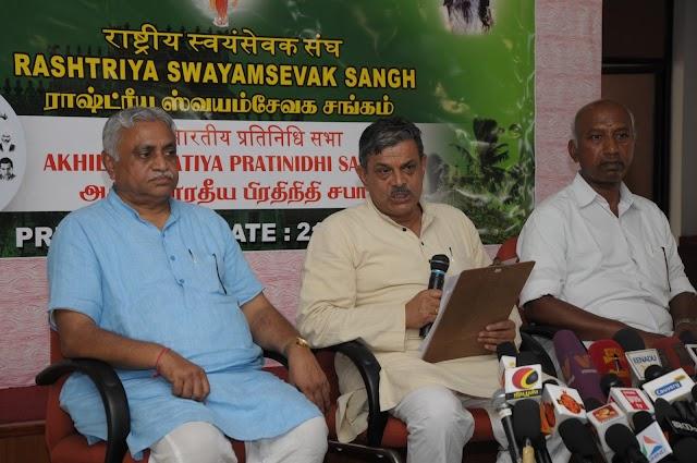 RSS-ABPS -மேற்கு வங்கத்தில் அதிகரித்து வரும் ஜிகாதி நடவடிக்கைகள் – தேச நலனுக்கு ஆபத்து.