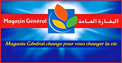 Catalogue Magasin Général Tunisie