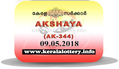KeralaLottery.info, akshaya today result : 9-5-2018 Akshaya lottery ak-344, kerala lottery result 09-05-2018, akshaya lottery results, kerala lottery result today akshaya, akshaya lottery result, kerala lottery result akshaya today, kerala lottery akshaya today result, akshaya kerala lottery result, akshaya lottery ak.344 results 9-5-2018, akshaya lottery ak 344, live akshaya lottery ak-344, akshaya lottery, kerala lottery today result akshaya, akshaya lottery (ak-344) 09/05/2018, today akshaya lottery result, akshaya lottery today result, akshaya lottery results today, today kerala lottery result akshaya, kerala lottery results today akshaya 9 5 18, akshaya lottery today, today lottery result akshaya 9-5-18, akshaya lottery result today 9.5.2018, kerala lottery result live, kerala lottery bumper result, kerala lottery result yesterday, kerala lottery result today, kerala online lottery results, kerala lottery draw, kerala lottery results, kerala state lottery today, kerala lottare, kerala lottery result, lottery today, kerala lottery today draw result, kerala lottery online purchase, kerala lottery, kl result,  yesterday lottery results, lotteries results, keralalotteries, kerala lottery, keralalotteryresult, kerala lottery result, kerala lottery result live, kerala lottery today, kerala lottery result today, kerala lottery results today, today kerala lottery result, kerala lottery ticket pictures, kerala samsthana bhagyakuri