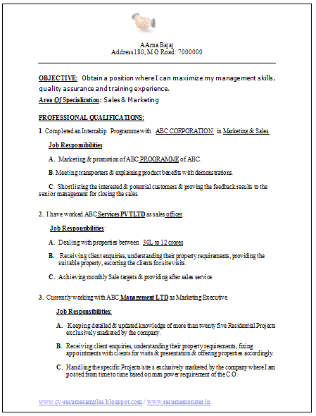 extra curricular activities in resume examples best quotes