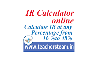 IR CALCULATOR