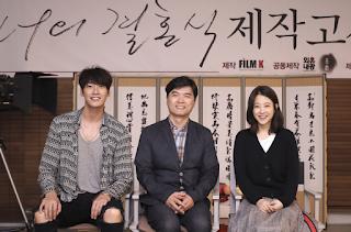 Sinopsis Film Korea Your Wedding 2018