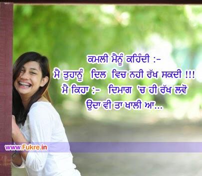 Whatsapp Status Punjabi