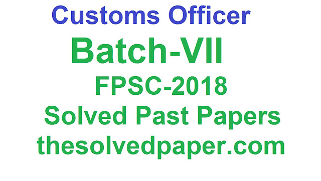 past papers of customs inspector batch 6