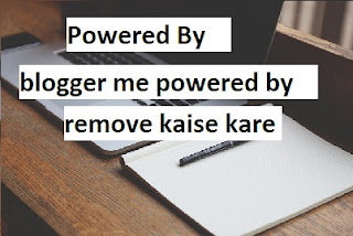 remove kare Powered By