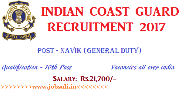 Indian Coast Guard Vacancy, Coast Guard Navik Vacancy, Join Indian Coast Guard