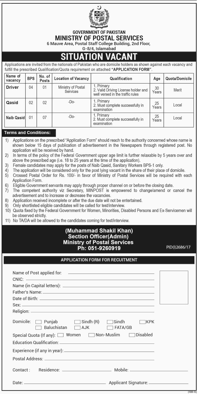 Jobs In Ministry Of Postal Services Islamabad Nov 2017