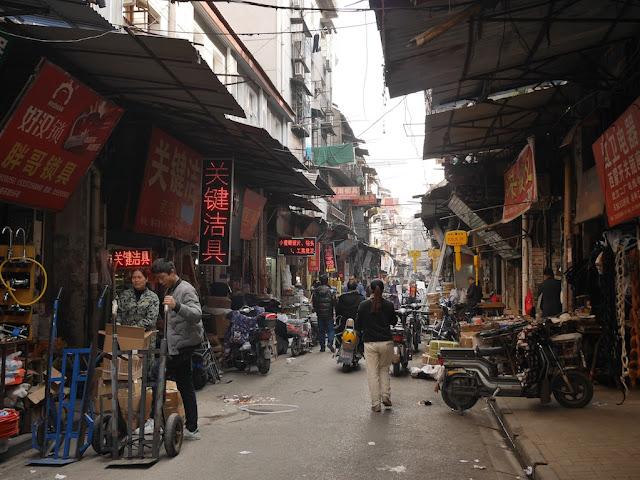 Qingfen Road (清芬路) in Wuhan