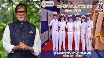 amitabh-bachchan-congratulations-team-tarini