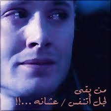 صور رمزيات حزينه