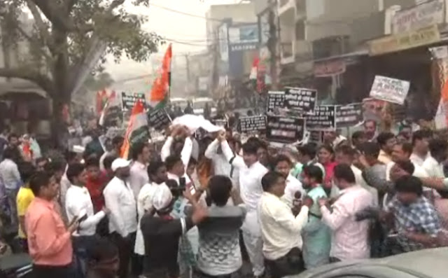congress-party-protest-faridabad