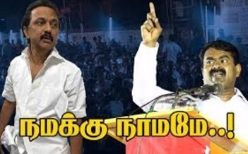 Seeman Speech | MK Stalin Vs Seeman