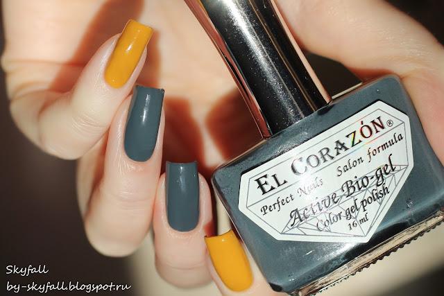 EL Corazon Active Bio-gel Cream №423/267