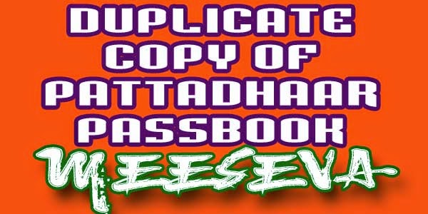DUPLICATE COPY OF PATTADHAAR PASSBOOK APPLY MEESEVA