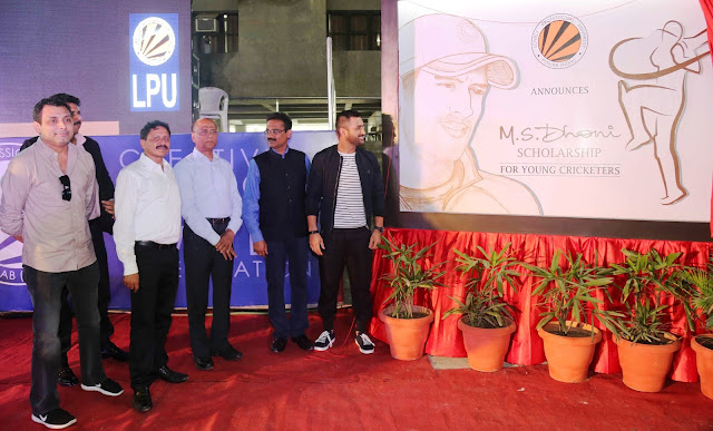 Dhoni launched 'LPU-MS Dhoni Scholarship' for brilliant sportspersons & students at LPU campus