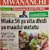 HAYA HAPA MAGAZETI YA LEO JUMAMOSI DESEMBA 9, 2017 - NDANI NA NJE YA TANZANIA