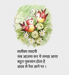 100+ Best Good Morning in Marathi Images With Quotes (2019