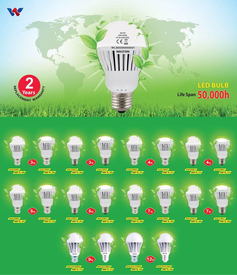 WALTON LED BULB/ Light (3W, 4W, 5W, 7W, 9W & 12Wate) Price In Bangladesh