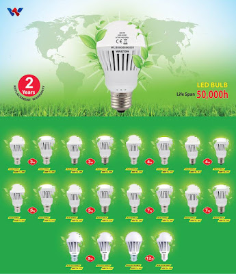 WALTON LED BULB/ Light (3W, 4W, 5W, 7W, 9W & 12Wate) Price In Bangladesh