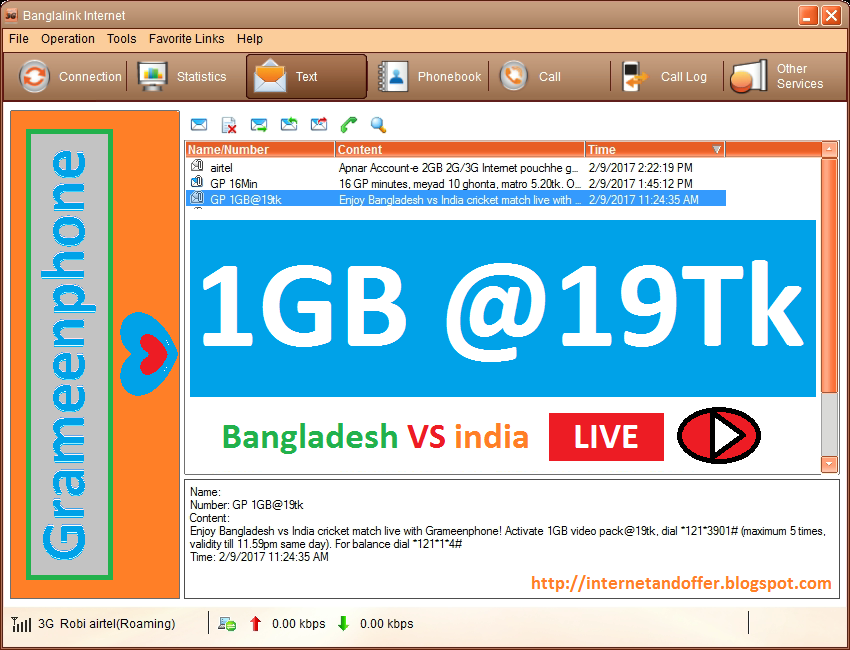 1GB @19Tk on Grameenphone (Video Pack)