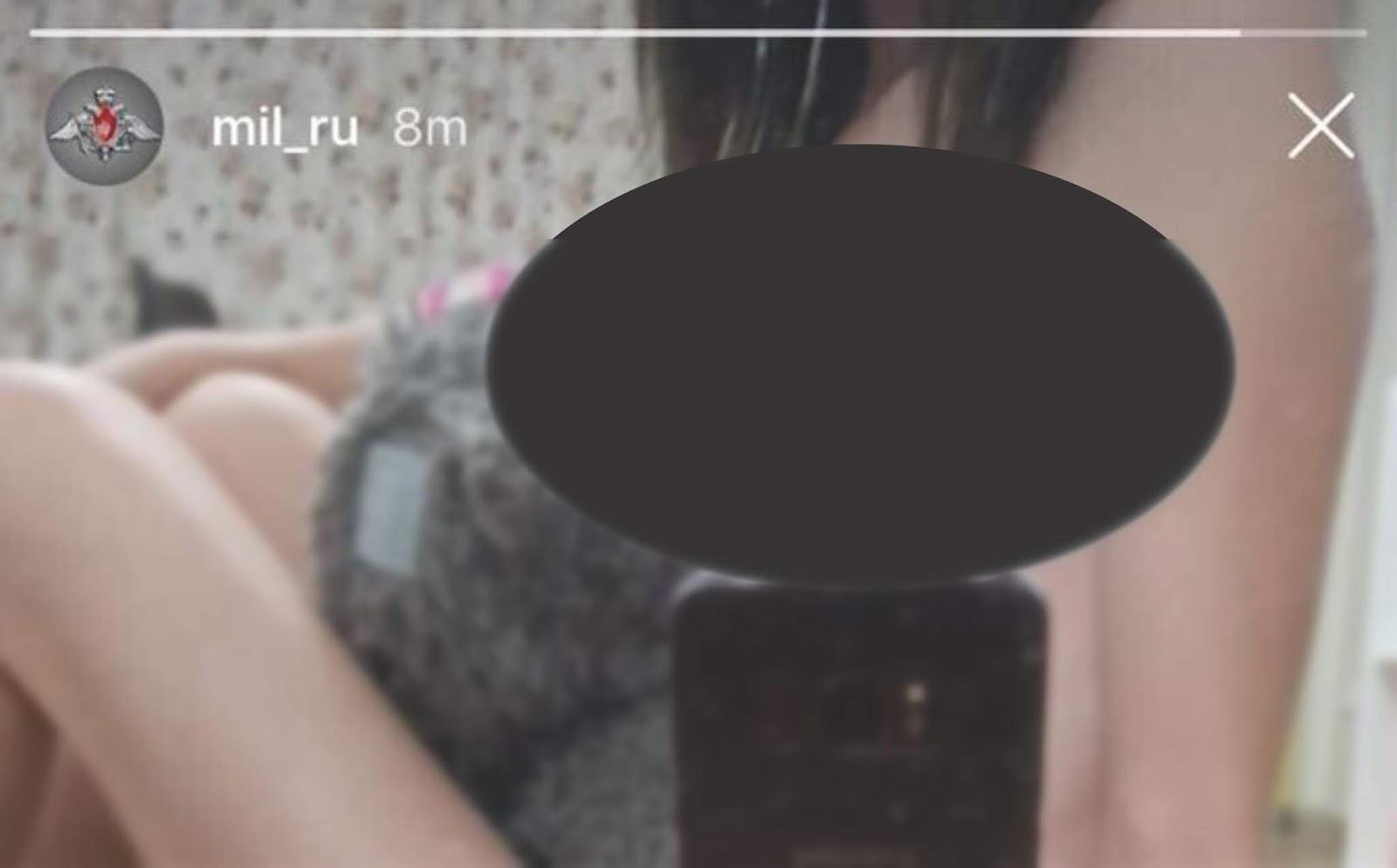 Internet dihebohkan oleh gambar telanjang di halaman Instagram Kementerian Pertahanan Rusia