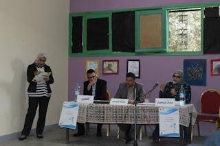 أمسية علمية تربوية و احتفالية جد متميزة نظمتها جمعية أوراق رقمية بالمغرب،