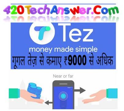 www.420techanswer.com