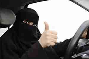 ارملة سعودية تريد التعارف والزواج من الرياض اتصال هاتفى فورى للجادين zawaj