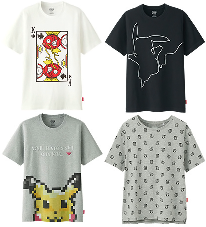 e4577575 The Uniqlo shirts designed by Nintendo fans have been revealed! There are  five Pokemon shirts in total.