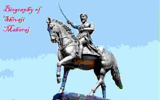 Biography of Shivaji Maharaj