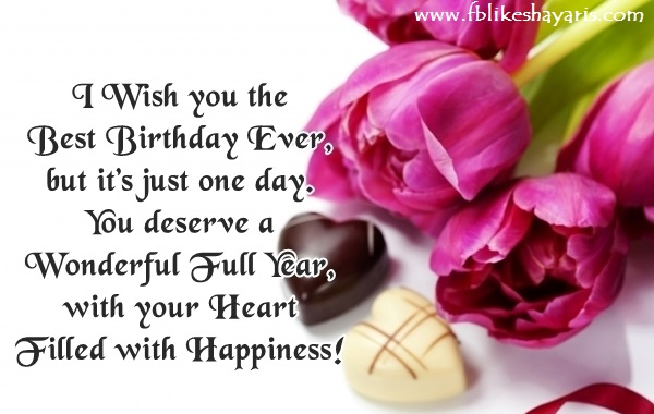 Bday Wish Sms For Gf In