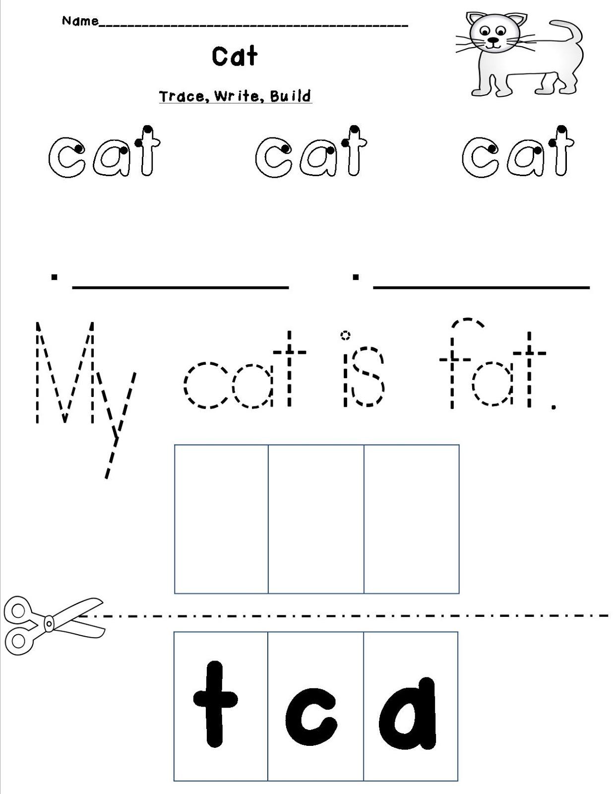Words For Kinder...Y Words For Kindergarten