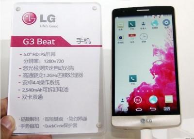 LG G3 S a.k.a. G3 Beat Dibanderol Rp5,4 Jutaan